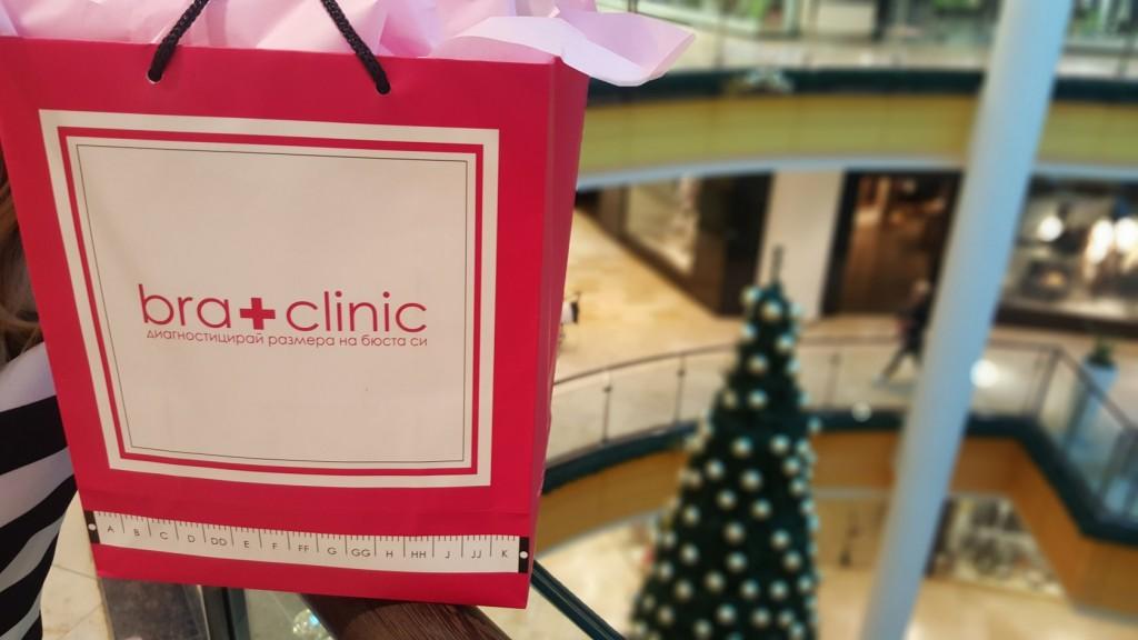 Bra Clinic'