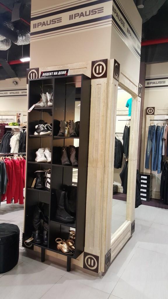pause jeans_mall LARGO Blagoevgrad