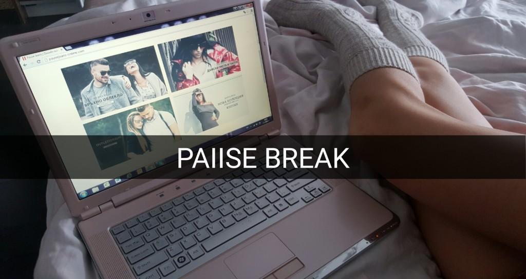 PAUSE BREAK!
