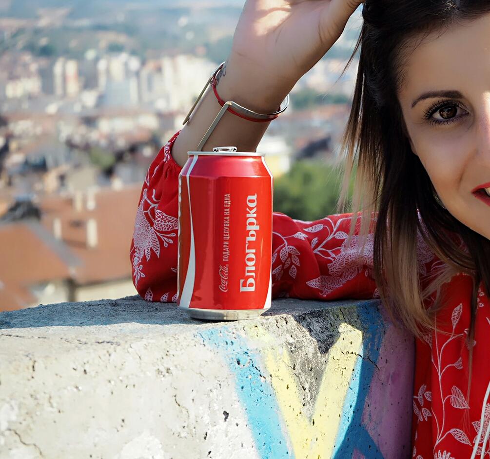 Блогърка- Coca Cola Project
