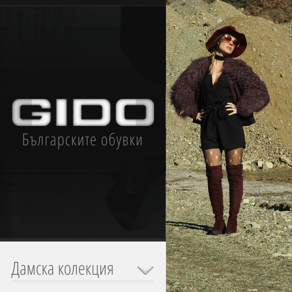 Gido_shoes-fgal